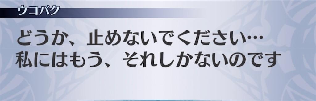 f:id:seisyuu:20210414184635j:plain