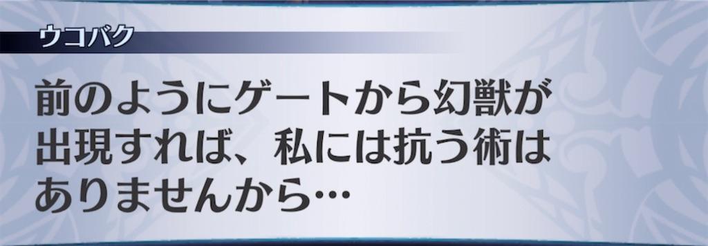 f:id:seisyuu:20210414184823j:plain