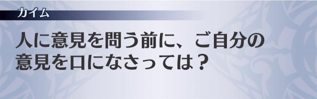 f:id:seisyuu:20210414185039j:plain