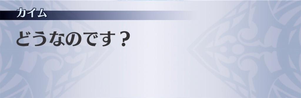 f:id:seisyuu:20210414191224j:plain