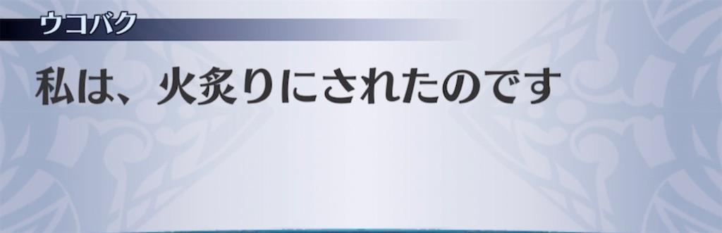 f:id:seisyuu:20210414191342j:plain