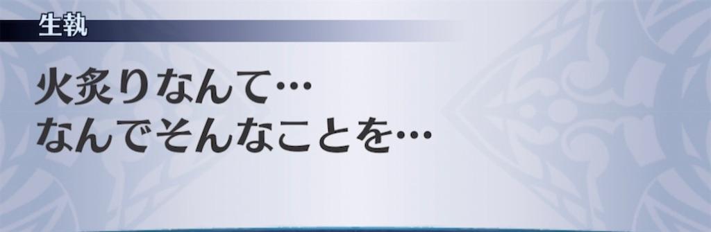 f:id:seisyuu:20210414191743j:plain