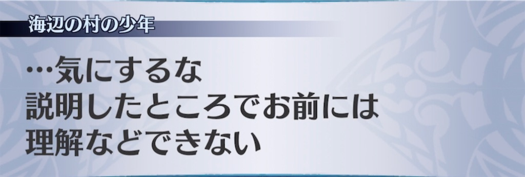 f:id:seisyuu:20210414205853j:plain