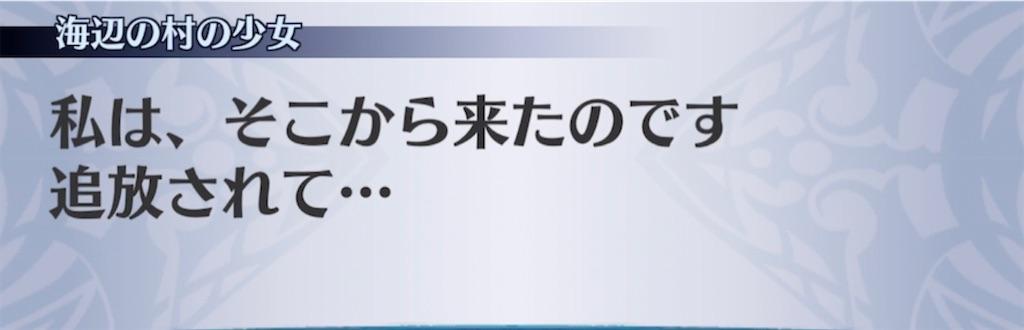 f:id:seisyuu:20210414210115j:plain