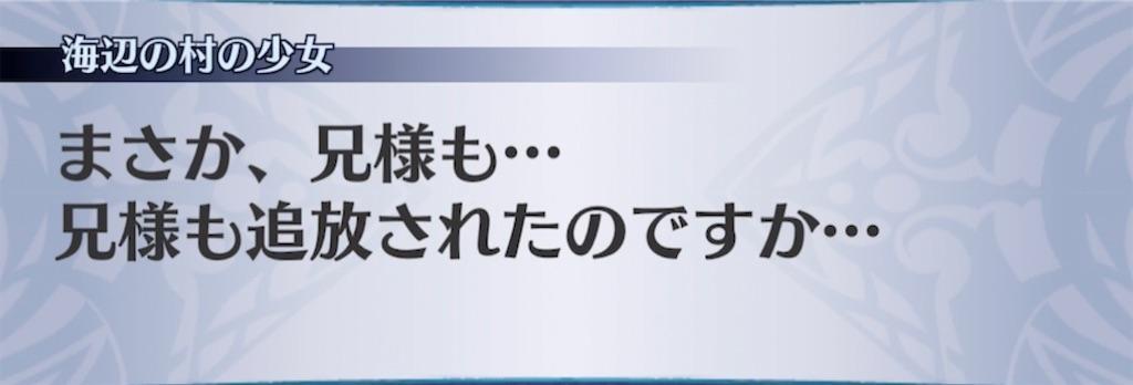 f:id:seisyuu:20210414210121j:plain