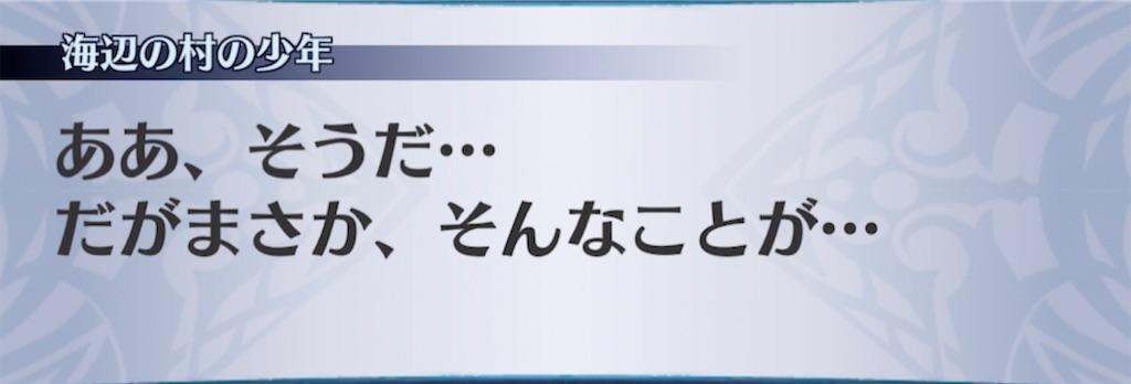 f:id:seisyuu:20210414210211j:plain