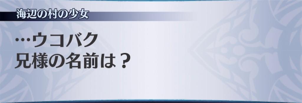 f:id:seisyuu:20210414210216j:plain