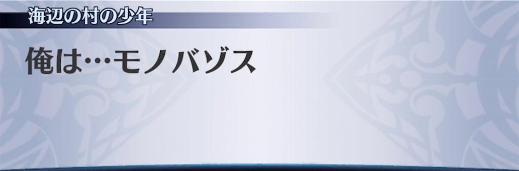 f:id:seisyuu:20210414210223j:plain
