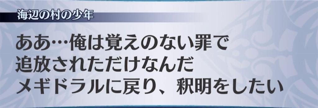 f:id:seisyuu:20210414210607j:plain