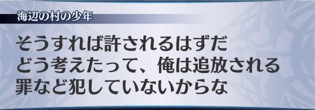 f:id:seisyuu:20210414210610j:plain
