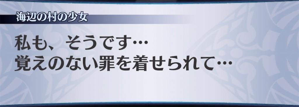 f:id:seisyuu:20210414210616j:plain