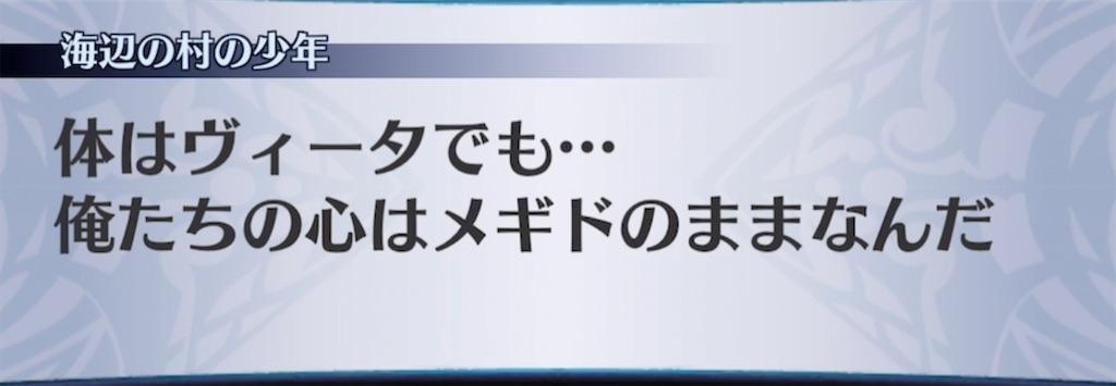 f:id:seisyuu:20210414211049j:plain