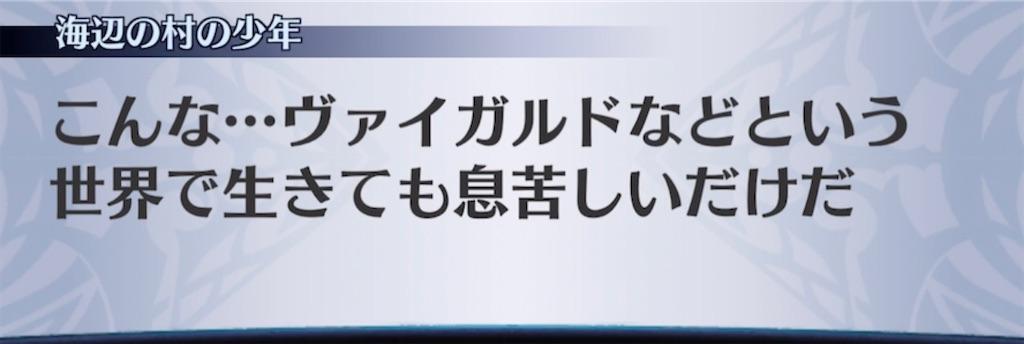 f:id:seisyuu:20210414211051j:plain