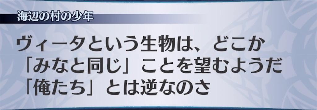 f:id:seisyuu:20210414211148j:plain