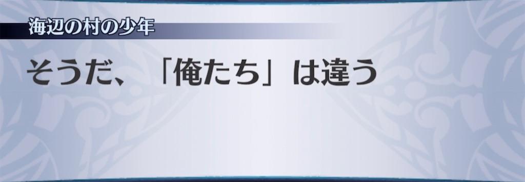 f:id:seisyuu:20210414211239j:plain