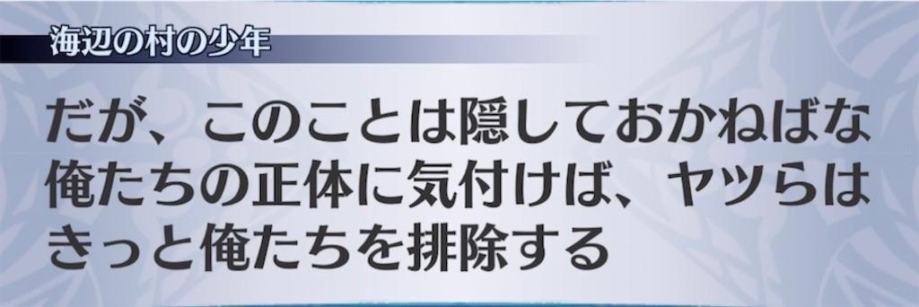f:id:seisyuu:20210414211242j:plain