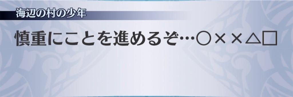 f:id:seisyuu:20210414211244j:plain