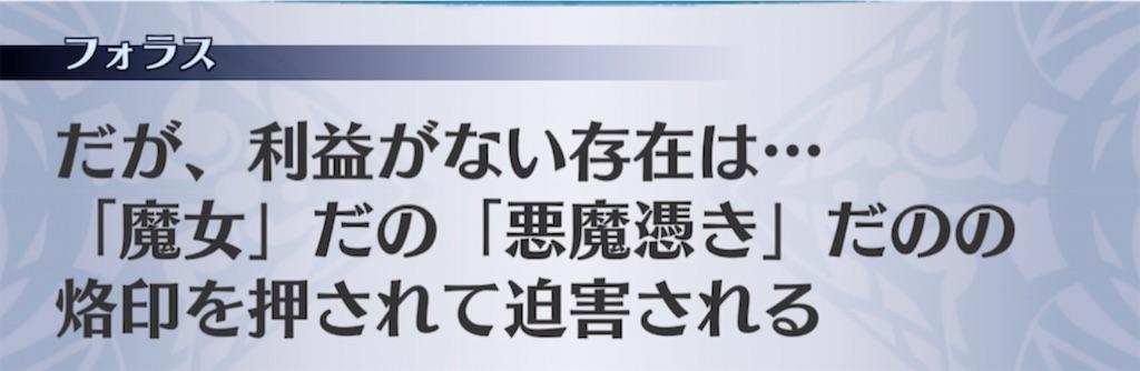 f:id:seisyuu:20210415121957j:plain
