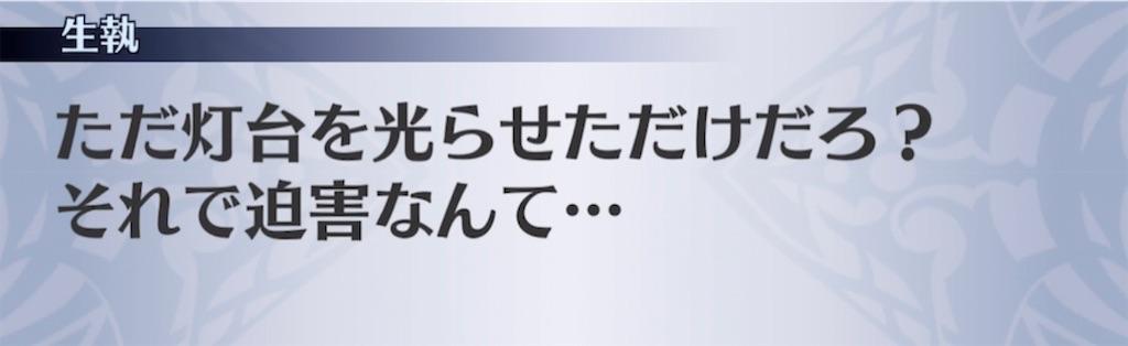 f:id:seisyuu:20210415122128j:plain