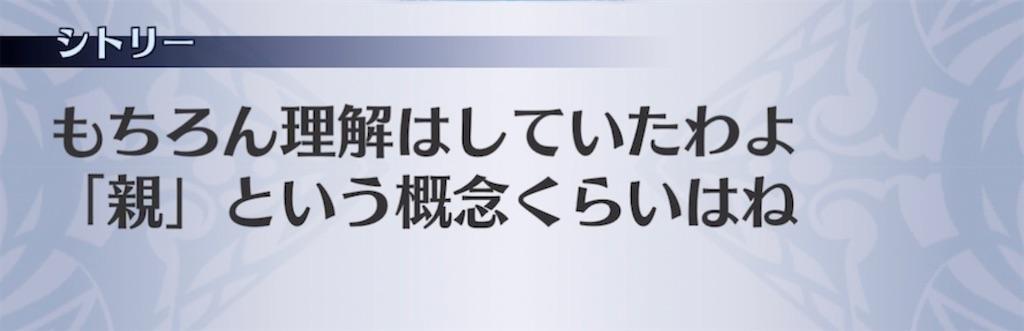f:id:seisyuu:20210415203041j:plain
