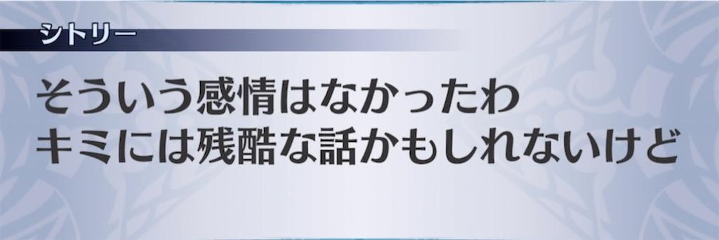 f:id:seisyuu:20210415203124j:plain