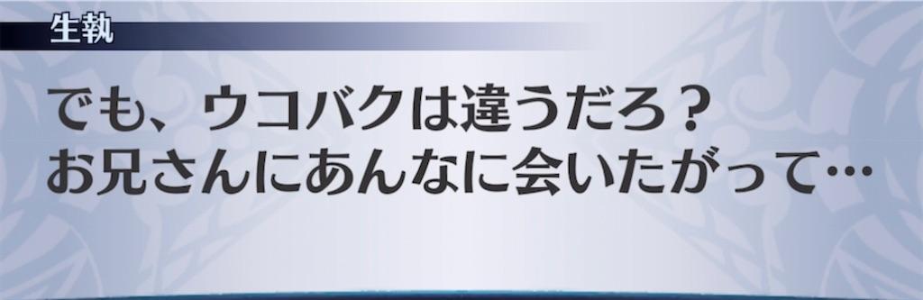 f:id:seisyuu:20210415203330j:plain