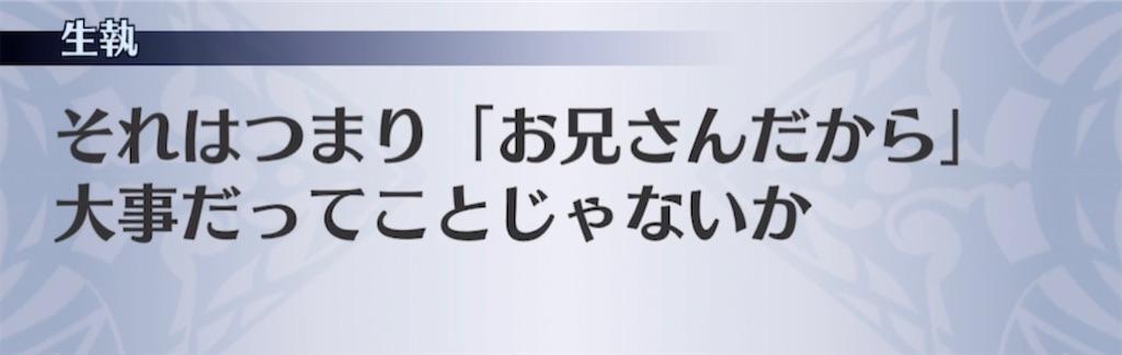 f:id:seisyuu:20210415203332j:plain