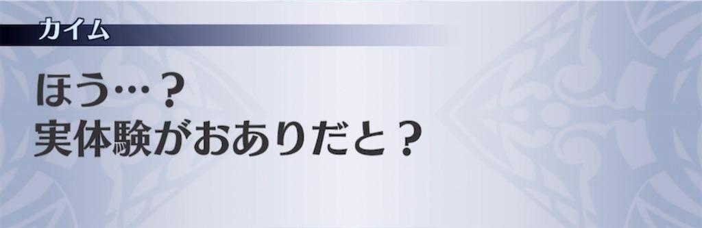 f:id:seisyuu:20210415203934j:plain
