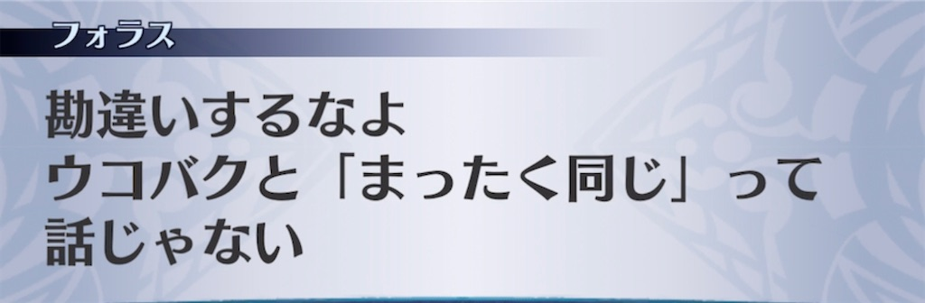 f:id:seisyuu:20210415203938j:plain