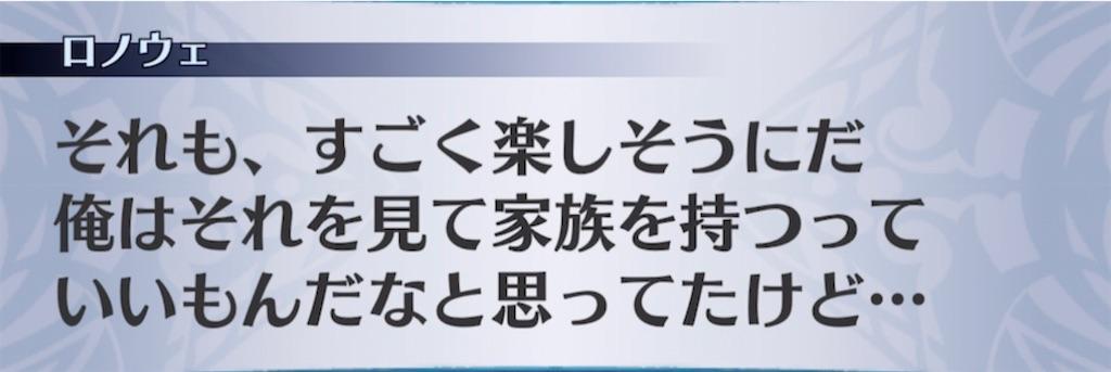 f:id:seisyuu:20210415204550j:plain
