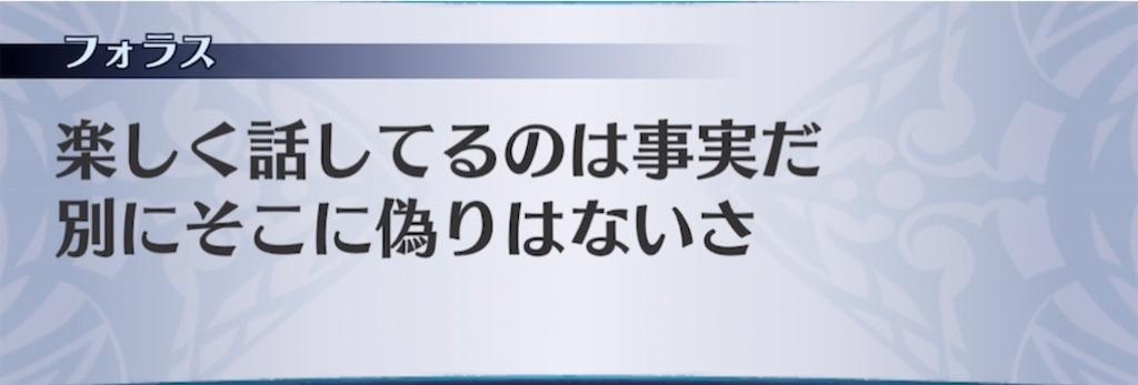 f:id:seisyuu:20210415204553j:plain