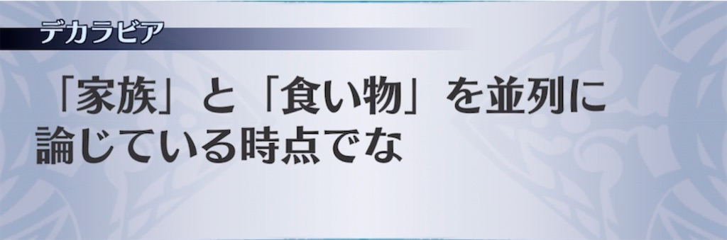 f:id:seisyuu:20210415205535j:plain