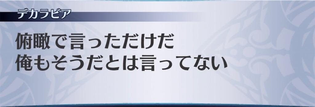 f:id:seisyuu:20210415205541j:plain