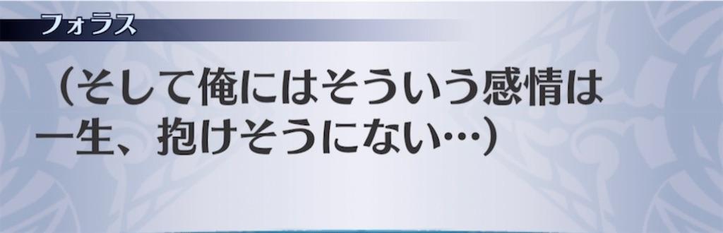 f:id:seisyuu:20210415205751j:plain