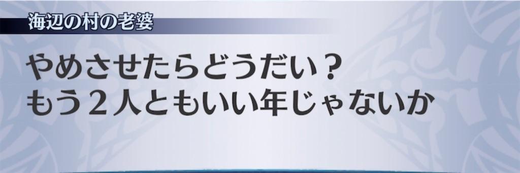 f:id:seisyuu:20210416192006j:plain