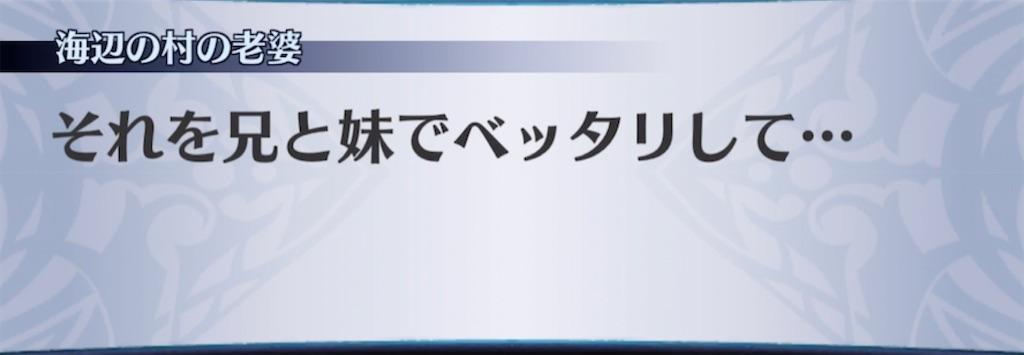 f:id:seisyuu:20210416192012j:plain