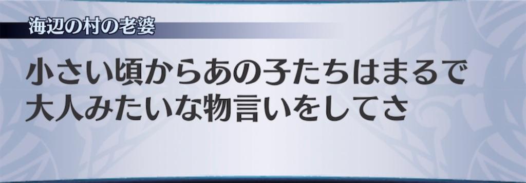f:id:seisyuu:20210416201156j:plain