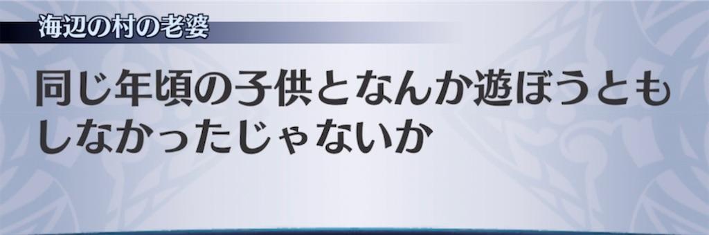 f:id:seisyuu:20210416201158j:plain