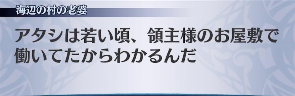 f:id:seisyuu:20210416201917j:plain