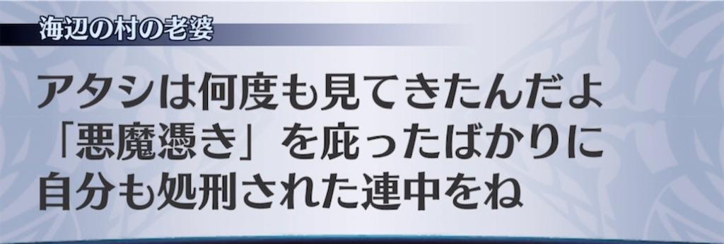 f:id:seisyuu:20210416202219j:plain