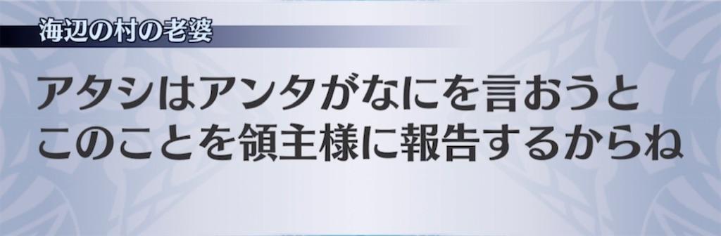 f:id:seisyuu:20210416202626j:plain