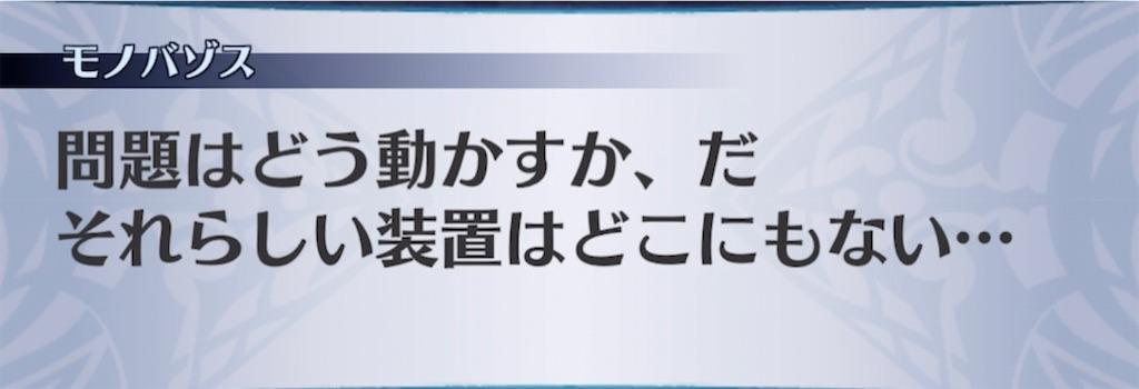 f:id:seisyuu:20210416203100j:plain