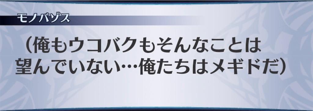 f:id:seisyuu:20210416203215j:plain