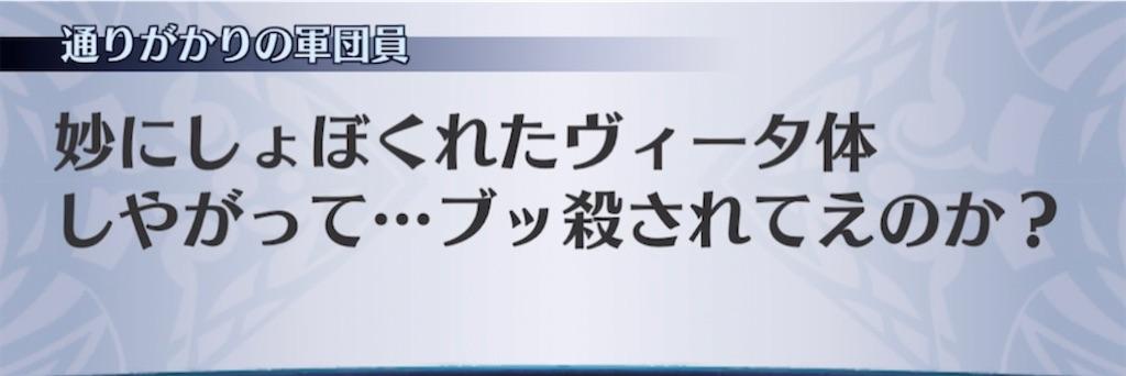 f:id:seisyuu:20210418182426j:plain