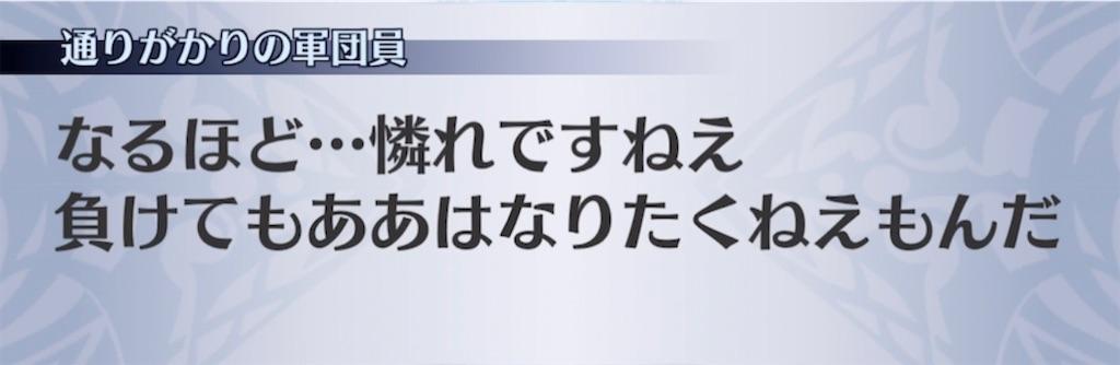 f:id:seisyuu:20210418183337j:plain