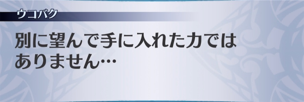 f:id:seisyuu:20210418191445j:plain