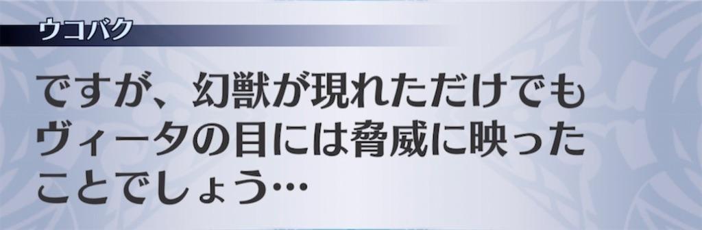 f:id:seisyuu:20210418191600j:plain