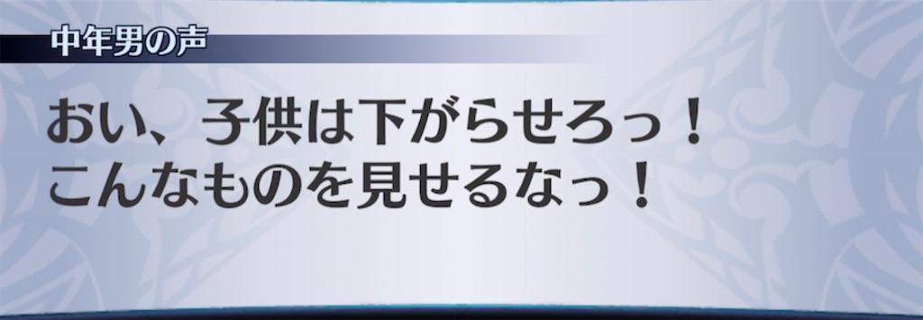 f:id:seisyuu:20210418191912j:plain