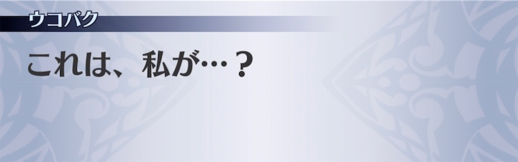 f:id:seisyuu:20210418193111j:plain