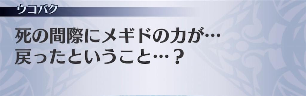 f:id:seisyuu:20210418193114j:plain
